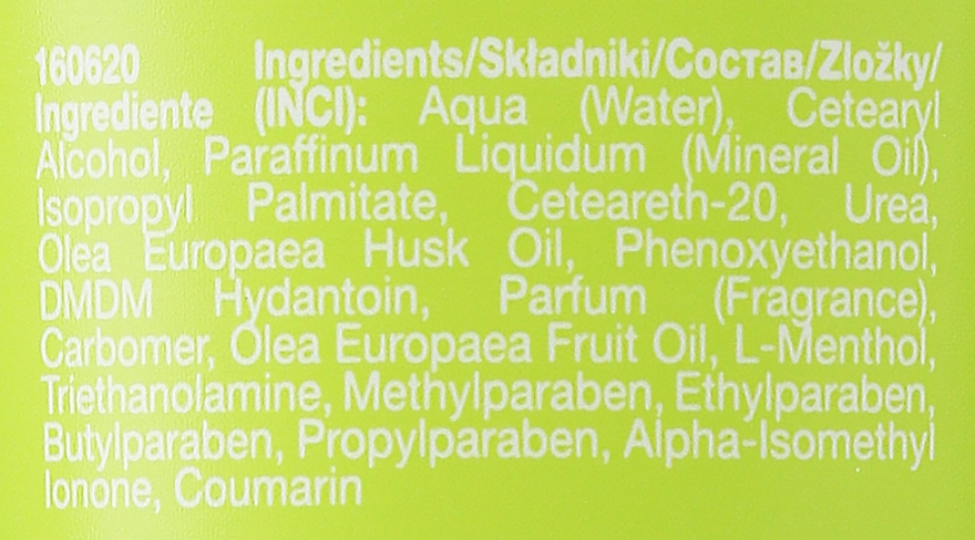 Crema per piedi - Vollare Cosmetics De Luxe Ultra Nutrition Oile&Urea Foot Cream  — foto N3