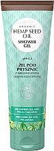 Profumi e cosmetici Gel doccia con olio di canapa biologico - GlySkinCare Hemp Seed Oil Shower Gel