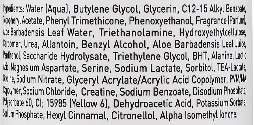 Siero alla vitamina E - Gigi Vitamin E Serum — foto N3