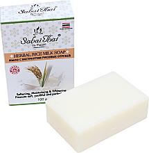 Profumi e cosmetici Sapone con estratto di crusca di riso - Sabai Thai Herbal Rice Milk Soap