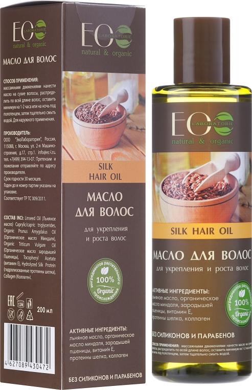 """Olio rinforzante per capelli """"Accelerazione della crescita"""" - Eco Laboratorie Silk Hair Oil"""