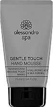 Profumi e cosmetici Mousse per mani - Alessandro International Spa Gentle Touch Hand Mousse