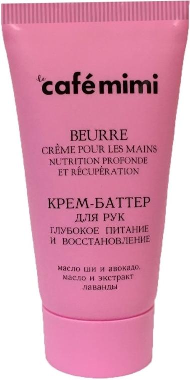 """Crema-olio mani """"Nutrizione profonda"""" - Cafe Mimi Hand Cream Oil"""