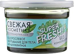 Profumi e cosmetici Maschera corpo anticellulite alle alghe - FitoKosmetik Super Fresh
