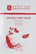 Profumi e cosmetici Maschera rivitalizzante in tessuto al ginseng - Erborian Ginseng Shot Mask
