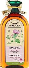 "Profumi e cosmetici Shampoo "" Bardana maggiore"" - Green Pharmacy"