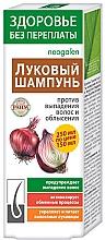 Profumi e cosmetici Shampoo alla cipolla anticaduta dei capelli e calvizie - KorolevFarm