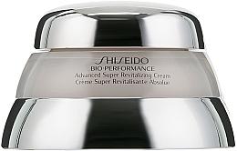 Set - Shiseido Bio-Performance Time Fighting Ritual (cr/50ml + conc/10ml + foam/15ml + softner/30ml + conc/3ml + bag) — foto N3