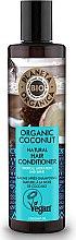 Profumi e cosmetici Condizionante idratante per capelli - Planeta Organica Organic Coconut Natural Hair Conditioner