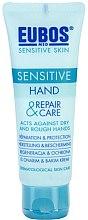 Profumi e cosmetici Crema mani rigenerante - Eubos Med Sensitive Skin Hand Repair & Care