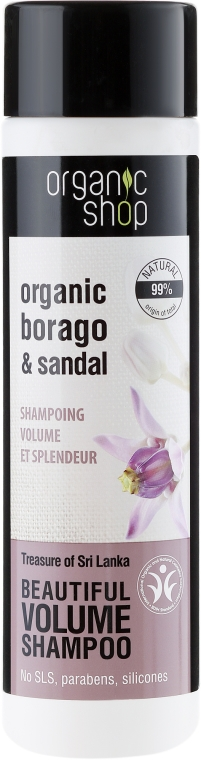 "Shampoo ""Tesori dello Sri Lanka"" - Organic Shop Organic Sandal and Indian Nut Volume Shampoo"