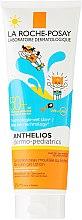 Profumi e cosmetici Lozione protezione solare - La Roche-Posay Anthelios Smooth Lotion SPF 50+