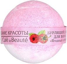 """Profumi e cosmetici Bomba da bagno """"Sorbetto ai lamponi"""" - Le Cafe de Beaute Bubble Ball Bath"""