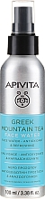 "Profumi e cosmetici Acqua viso antiossidante e rinfrescante ""Greek Mountain Tea"" - Apivita Greek Mountain Tea Face Water"