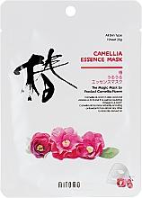 Profumi e cosmetici Maschera viso in tessuto alla camelia - Mitomo Camellia Essence Mask