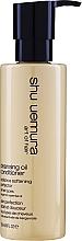 Profumi e cosmetici Condizionante capelli con olio detergente - Shu Uemura Art Of Hair Cleansing Oil Conditioner