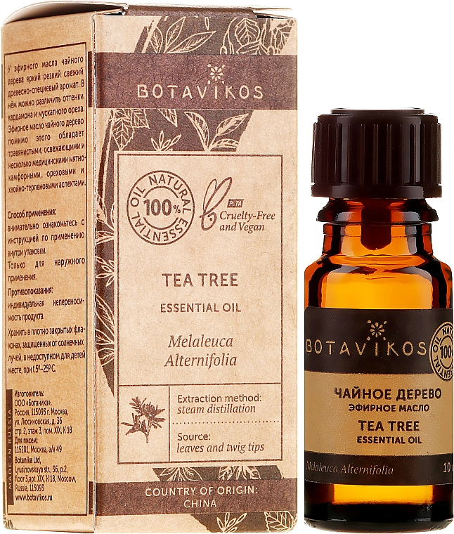 "Olio essenziale ""Tea Tree"" - Botanika Tea Tree Essential Oil"