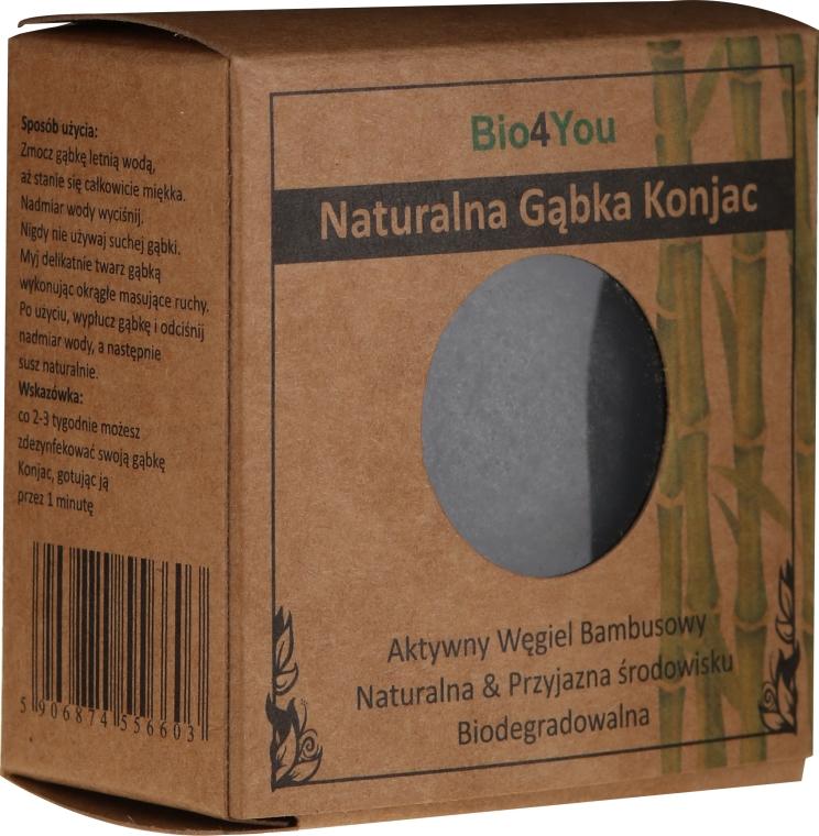 Spugna naturale con carbone attivo di bambù - Bio4You