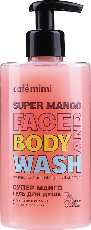 "Gel doccia ""Super Mango"" - Cafe Mimi Super Mango Face And Body Wash"