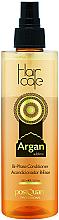Profumi e cosmetici Spray condizionante bifasico per capelli - PostQuam Argan Sublime Hair Care Bi-Phase Conditioner