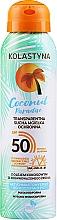 Profumi e cosmetici REGALO! Maschera viso idratante - Kolastyna Coconut Paradise SPF50