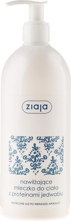 Latte corpo idratante con proteine di seta - Ziaja Silk Body Milk — foto N1