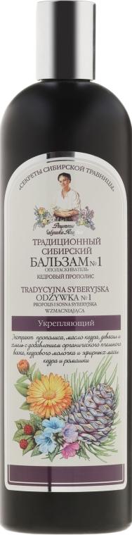 Balsamo tradizionale siberiano №1 Rassodante su propoli di cedro - Ricette di nonna Agafya