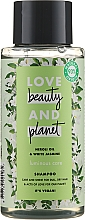 "Profumi e cosmetici Shampoo ""Olio di Neroli e gelsomino bianco"" - Love Beauty&Planet Neroli Oil & White Jasmine Shampoo"