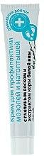 Profumi e cosmetici Crema per la prevenzione di calli e duroni - Domashnyi Doctor