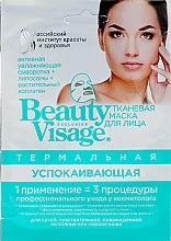 "Profumi e cosmetici Maschera in tessuto, termica ""Calmante"" per viso - FitoKosmetik Beauty Visage"