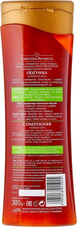 Condizionante per capelli grassi - Joanna Yeast Beer & Hops Conditioner — foto N2