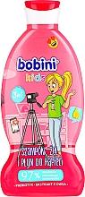"Profumi e cosmetici Shampoo-gel da bagno ""Little Princess"" - Bobini"