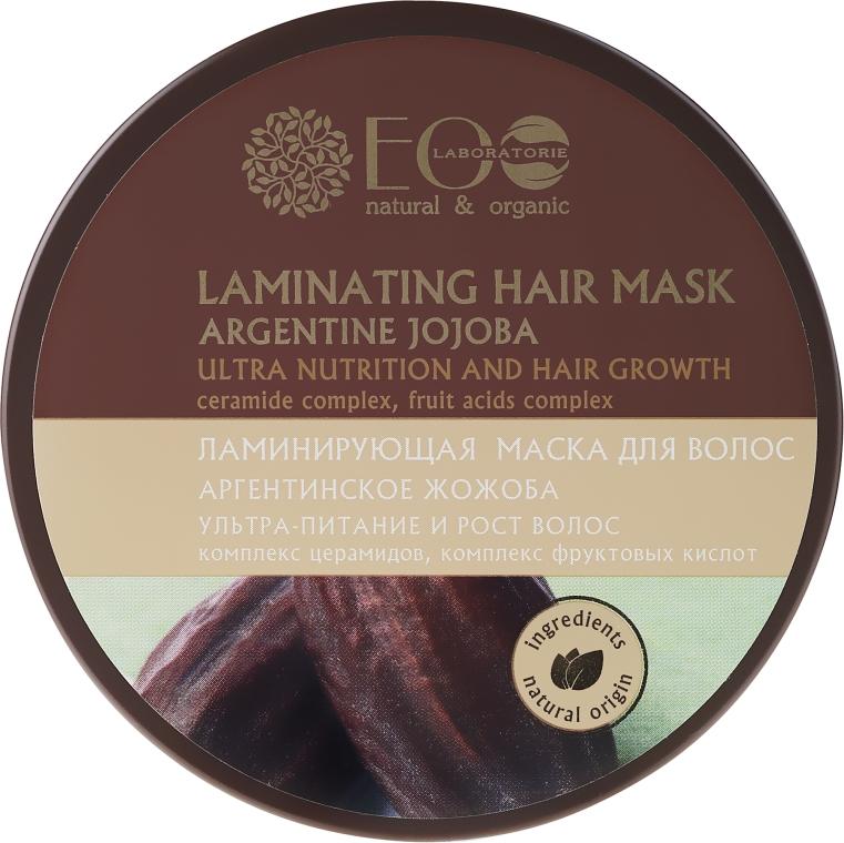 """Maschera di laminazione """"Ultra-nutrizione e crescita dei capelli"""" - Eco Laboratorie Laminating Hair Mask"""