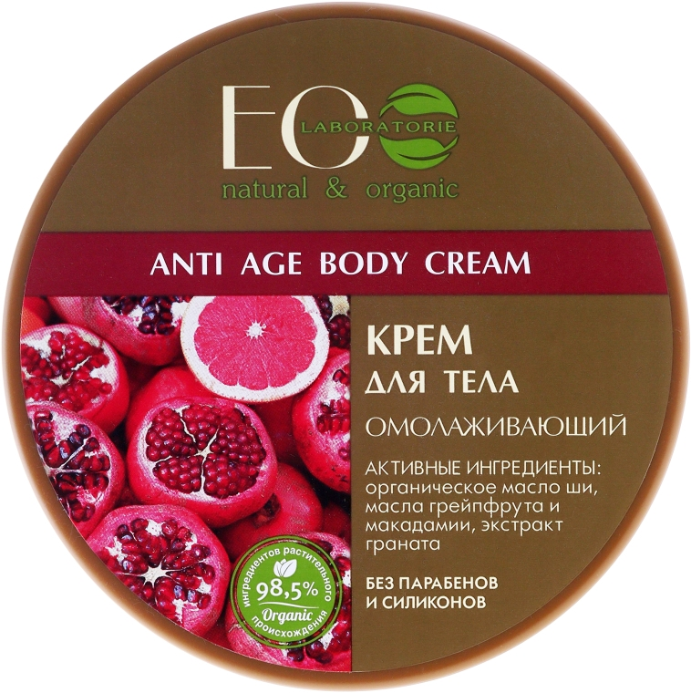"Crema corpo ""Ringiovanente"" - Eco Laboratorie Anti Age Body Cream"
