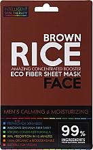 Profumi e cosmetici Maschera lenitiva con estratto di riso integrale - Beauty Face Calming & Moisturizing Compress Mask For Man