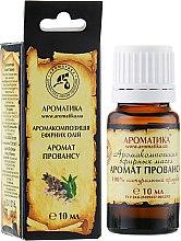 """Profumi e cosmetici Composizione aromatica """"Aroma di Provenza"""" - Aromatiche"""