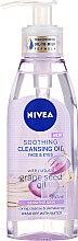 Profumi e cosmetici Olio detergente per pelli sensibili - Nivea Cleansing Oil Soothing Grape Seed