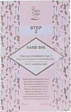Set - Peggy Sage Spa Manucure Kit (bath/caviar/20g + peeling/gel/15ml + h/masque/15ml + h/cr/15ml) — foto N5