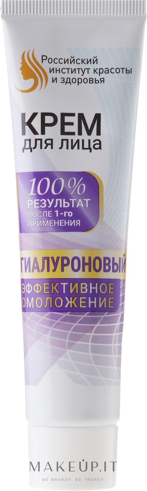 Crema viso con acido ialuronico - Fito cosmetica  — foto 45 ml