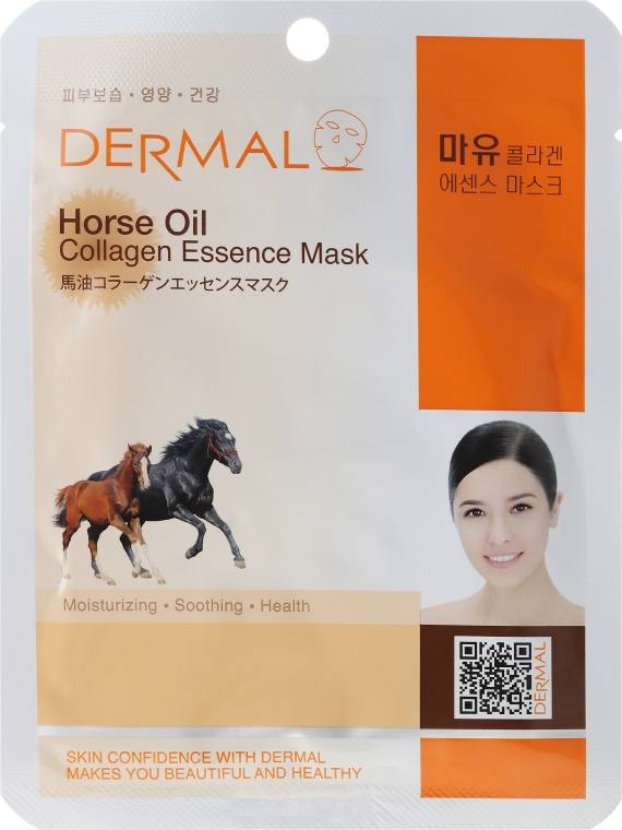 Maschera con collagene e olio di cavallo - Dermal Horse Oil Collagen Essence Mask