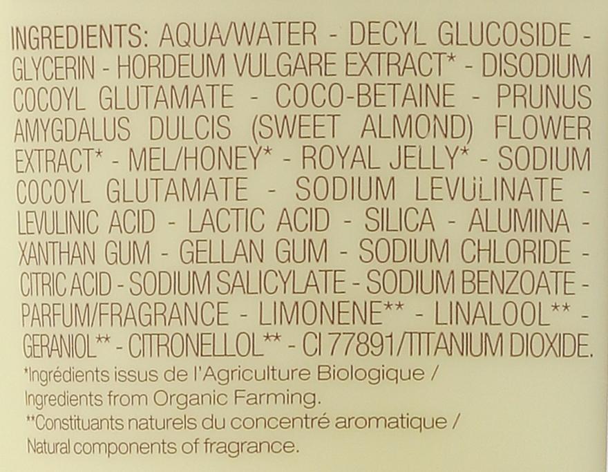 Doccia-crema - Melvita Shower Almond & Lime Tree Honey — foto N2