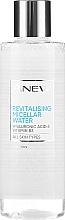 Profumi e cosmetici Acqua micellare rigenerante con acido ialuronico - Avon Anew Revitalising Micellar Water