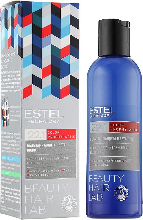 Balsamo per la protezione del colore dei capelli - Estel Beauty Hair Lab 22.1 Color Prophylactic — foto N1