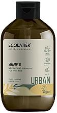"""Profumi e cosmetici Shampoo pvolumizzante per capelli fini """"Proteine vegetali e aloe vera"""" - Ecolatier Urban Volume & Strength Shampoo"""