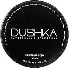"""Profumi e cosmetici Crema corpo """"Cheesecake alla ciliegia"""" - Dushka"""