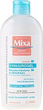 Profumi e cosmetici Latte micellare struccante per pelli sensibili e disidratate - Mixa Hydrating Hyalurogel Milk