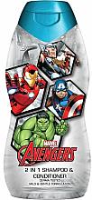 Profumi e cosmetici Shampoo-balsamo per bambini - Corsair Marvel Avengers 2 in 1 Shampoo&Conditioner