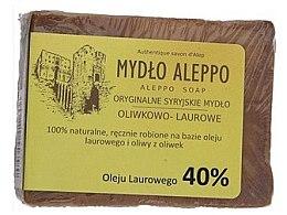 Profumi e cosmetici Sapone tradizionale siriano, 40% olio di alloro - Biomika Aleppo Soap