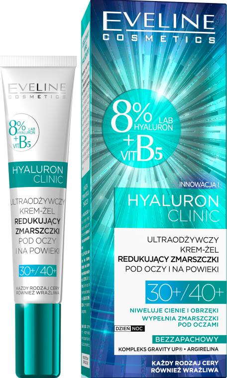 Crema gel contorno occhi - Eveline Cosmetics Hyaluron Clinic 30+/40+