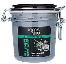 """Profumi e cosmetici Impacco corpo detox express """"Terapia minerale"""" - Organic Shop Restorative Body Wrap"""